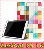 【萌萌噠】ASUS ZenPad 3S 10 Z500M 彩繪多折保護套 側翻皮套 卡通塗鴉 三折支架 超薄簡約 平板套