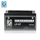 【Super Battery 勁芯】機車專用鋰鐵電池7號(LF-07)