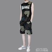 背心迷彩套裝男夏季無袖2020新款韓版潮流短袖短褲休閒運動服兩件 依凡卡時尚