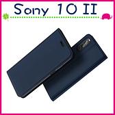 Sony Xperia 10 II 六吋 肌膚素色皮套 磁吸手機套 SKIN保護殼 側翻手機殼 支架保護套 簡約外殼
