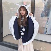 韓版學生寬鬆耳朵加厚斗篷連帽呢子外套女萌短款 町目家