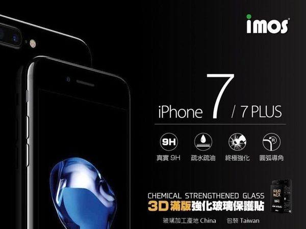 【預購商品】imos iPhone 7 Plus 5/5吋 0.4mm 3D曲面 滿版 康寧 強化 9H玻璃保護貼