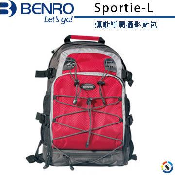 ★百諾展示中心★BENRO百諾 Sportie-Backpack-L 運動雙肩攝影背包(3色)(可放15吋筆電)