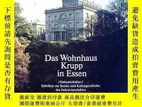 二手書博民逛書店Villa罕見Hügel Dsa Wohnhaus Krupp