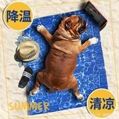 寵物冰墊狗狗墊子睡覺用睡墊中大型犬耐咬防水夏天降溫狗窩墊用品 LannaS