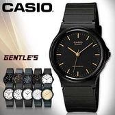 CASIO手錶專賣店 卡西歐 MQ-24-1E 男錶 中性錶 壓克力鏡面 學生必備指針數字 膠質錶帶