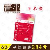 菁禾GENHAO日本樂清軟膠囊6袋