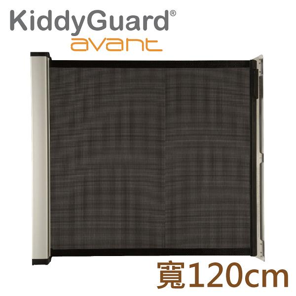 瑞典 Lascal KiddyGuard®Avant™ 多功能隱形安全門欄(120cm) 黑色