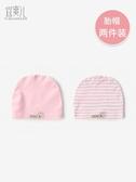 新生嬰兒帽子純棉無骨胎帽0-3個月6初生寶寶護囟門帽春秋夏季薄款 歐韓流行館