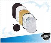 黑熊館 神牛Godox 橢圓形五合一反光板 60*90cm 白 銀 金 黑 柔 五色合一反射板 人像 婚紗