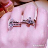 s925純銀皇冠雙層組合戒指女鑲鑽開口簡約氣質套戒兩件套 多莉絲旗艦店