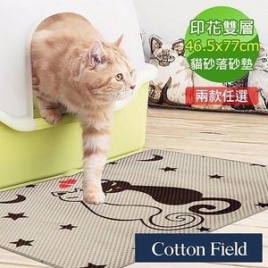 棉花田【Kitten喵】印花雙層貓砂落砂墊-2款可選(二件組)真愛喵