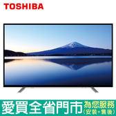 TOSHIB東芝43型LED液晶顯示器_含視訊盒43L2686T含配送到府+標準安裝【愛買】