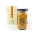 薑黃伯 薑黃粉50g 6罐 樂山野菜香草園