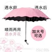 雨傘 晴雨傘女折疊兩用遮陽傘太陽傘大號防曬防紫外線廣告定制印字logo polygirl