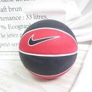 NIKE SKILLS 三號籃球 兒童籃球 橡膠 128509503 籃球 黑紅【iSport愛運動】