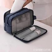 防水洗漱包男干濕分離多功能便攜大容量收納化妝包女旅行洗護用品