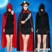 萬聖節成人披風女海盜服裝斗篷披風cos死神惡魔吸血鬼女王披風 時尚芭莎