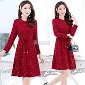 秋連身裙女韓版修身顯瘦時尚氣質長袖中長款印花連身裙