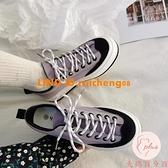 新款帆布鞋女平底鞋夏季女鞋板鞋百搭大頭鞋【大碼百分百】