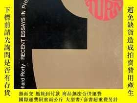 二手書博民逛書店The罕見Linguistic Turn: Essays in
