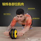 健腹輪腹肌輪男士訓練器收腹部健身器材家用女滾滑輪靜音CY『韓女王』