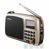 全波段收音機老人充電便攜式老年迷你fm半導體  『極客玩家』