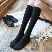 3雙裝堆堆襪女韓國學院風日系顯瘦