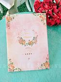 百合結婚證書 結婚登記 婚俗用品 結婚證書 男方結婚用品【皇家結婚百貨】