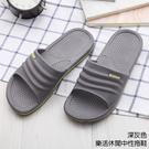 【333家居鞋館】Fun Plus+ 專利材質 樂活休閒中性拖鞋-深灰