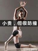 護具 舞蹈護膝女士跳舞運動瑜伽專用兒童跪地膝蓋護套防摔訓練護漆夏季 宜品居家