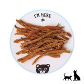 【亞麻仁海苔雞肉細條50g】毛孩鮮食館,鮮吃 (寵物零食|毛孩零食|無添加零食)