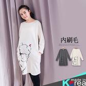 哈韓孕媽咪孕婦裝*【HC4681】正韓製.小熊卡通圖案內刷毛洋裝