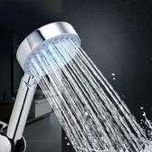 多檔可調大面板浴室淋浴花灑噴頭多功能手持淋雨蓬蓬頭