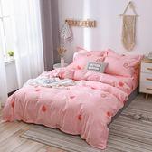 純棉被套單件被罩1.5/1.8米床學生宿舍200x230單雙人被罩100%全棉