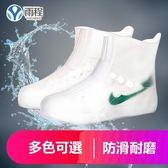 雨鞋 雨程雨天防水雨鞋套兒童成人雨靴短筒水鞋女韓國可愛防滑耐磨鞋套【免運 快速出貨】
