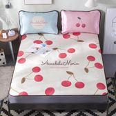 冰絲涼席三件套1.5米床家用雙人可折疊夏季卡通兒童空調涼席   IGO