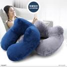 U型枕旅行枕充氣頸椎枕 便攜吹氣枕飛機旅游三寶護頸枕u形護脖子『新佰數位屋』