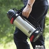 不銹鋼大容量便攜保溫壺家用車載水杯2升熱水壺戶外旅行瓶ATF 韓美e站