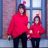 網紅同款親子裝秋裝冬裝一家三口抓絨連帽大學T母女母子全家裝第七公社