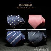 英倫領帶男士正裝商務7cm 韓版結婚新郎職業黑色領帶禮盒  夢想生活家