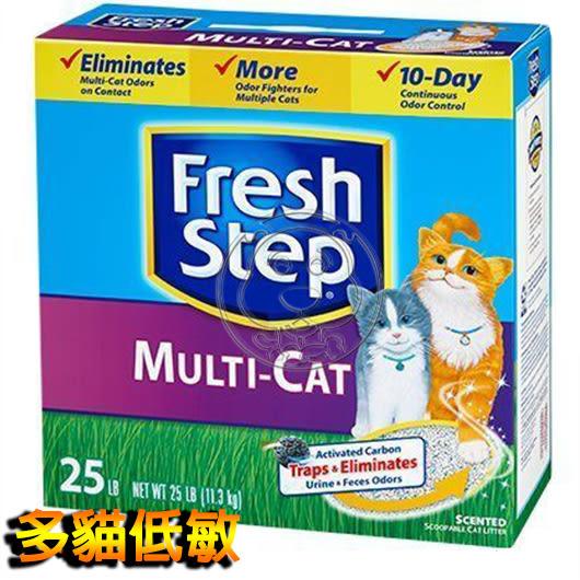 【 zoo寵物商城】美國fresh step》菲麗思長效貓砂25磅 (11.3kg)2盒免運組
