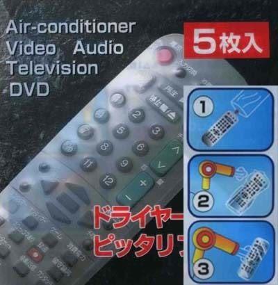 5入裝 遙控器收縮模/加長 遙控器 保護膜 熱縮膜 遙控器保護套《4G手機》