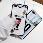 2018世界盃 葡萄牙阿根廷手機殼