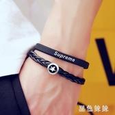 日韓版編織手鏈男士簡約個性復古潮人手環街頭運動學生手飾品禮物wl3971『黑色妹妹』