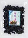 【茂格生機】海帶結/100g