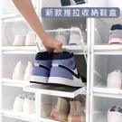 【快速出貨】新款推拉收納鞋盒 加高加厚抽...