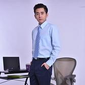 更改商標中,庫存售完為止【LD-905】經典辦公室 •藍色細條紋• 男長袖襯衫