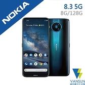 【贈傳輸線+收納購物袋】Nokia 8.3 5G(TA-1243) 8G/128G 6.81吋 智慧型手機【葳訊數位生活館】
