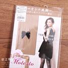 【京之物語】*特價出清*Fukuske日本福助蝴蝶結女性膚色彈性褲(絲)襪-日本製
